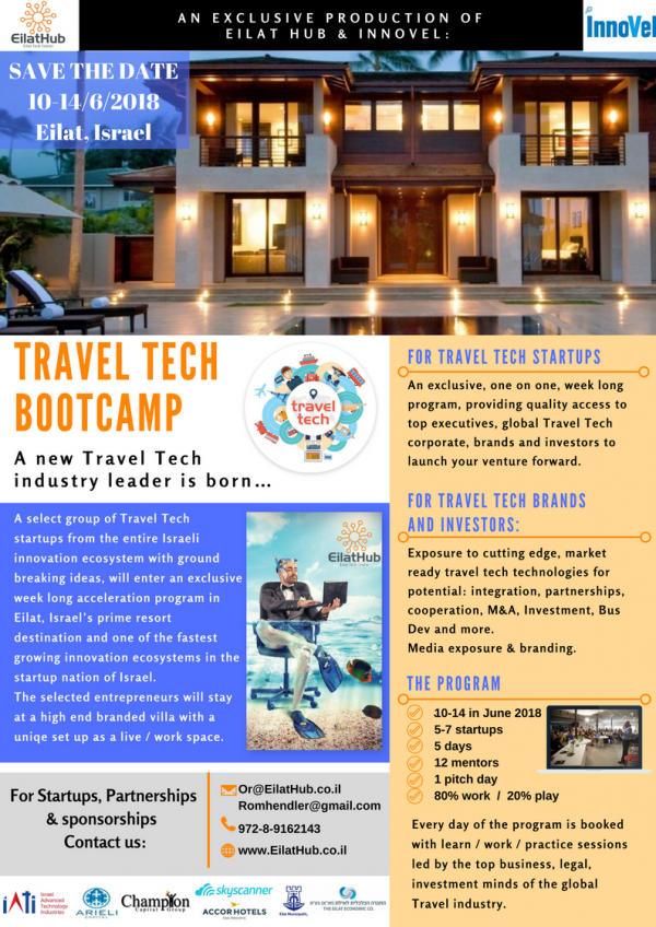 Eilat Hub & Innovel Travel Tech Bootcamp 2018